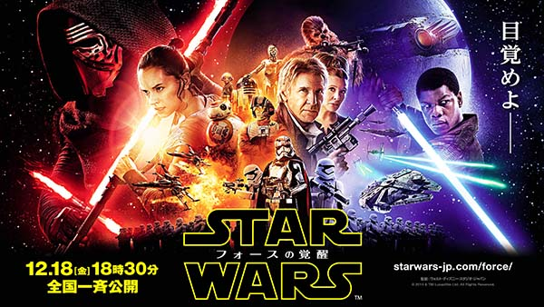 Star Wars 002-2.jpg