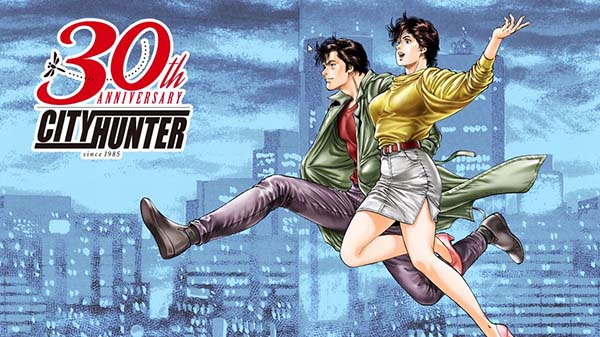 city hunter 001-1.jpg