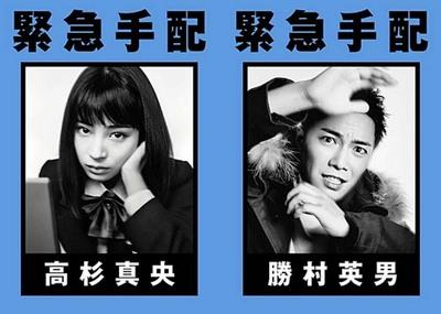 kaito yamaneko 004-1.jpg