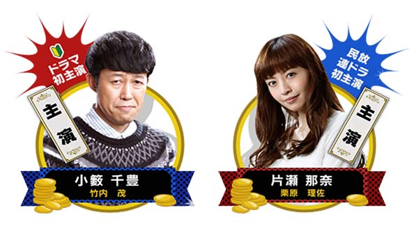 money tenshi 001-1.jpg